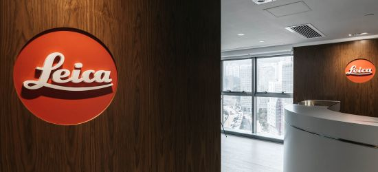 Leica Head Office – Hong Kong