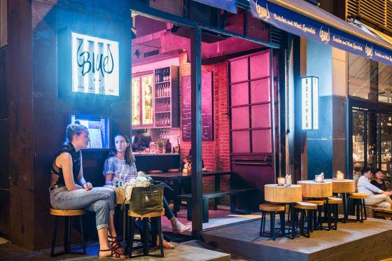 Maximal Concepts Blue – Hong Kong
