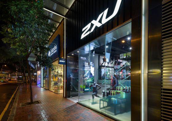 2XU – Hong Kong
