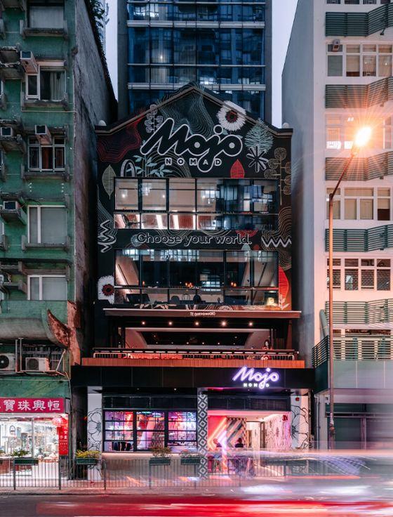 Mojo Central – Hong Kong
